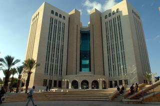 בית המשפט בבאר שבע