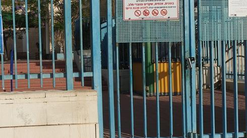 בית ספר בן גוריון בבאר שבע