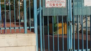 בית ספר סגור