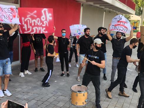 הפגנת הסטודנטים בגודמן