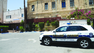 משטרת באר־שבע