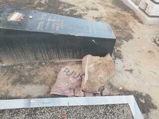 חילול הקברים בבית העלמין