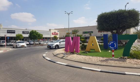 mall7 בשכונת נווה נוי