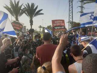 ההפגנה בבאר שבע. מאות בני אדם הגיעו