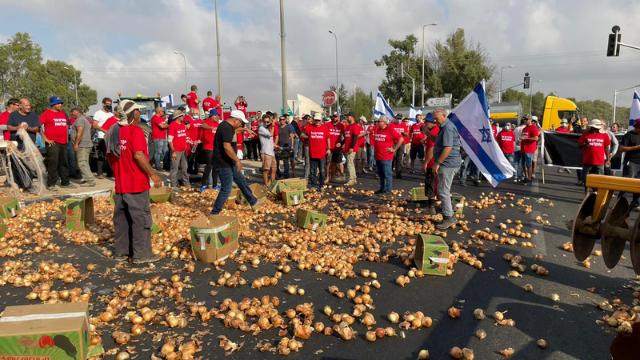 הפגנת החקלאים בצומת גילת