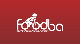 אדום לבן ואופניים. הלוגו של האפליקציה החדשה
