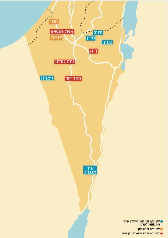 מפת היישובים