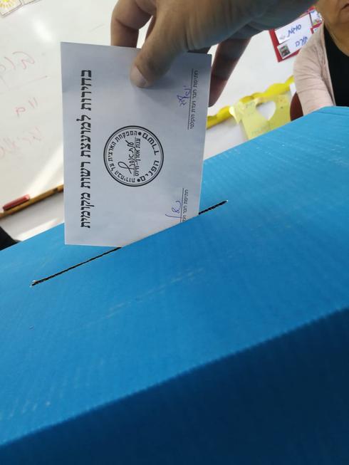 קלפי, בחירות, הצבעה. צילום: דניאל כהן