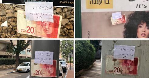 שטרות הכסף שהודבקו ברחבי העיר | צילום: נתי תמם