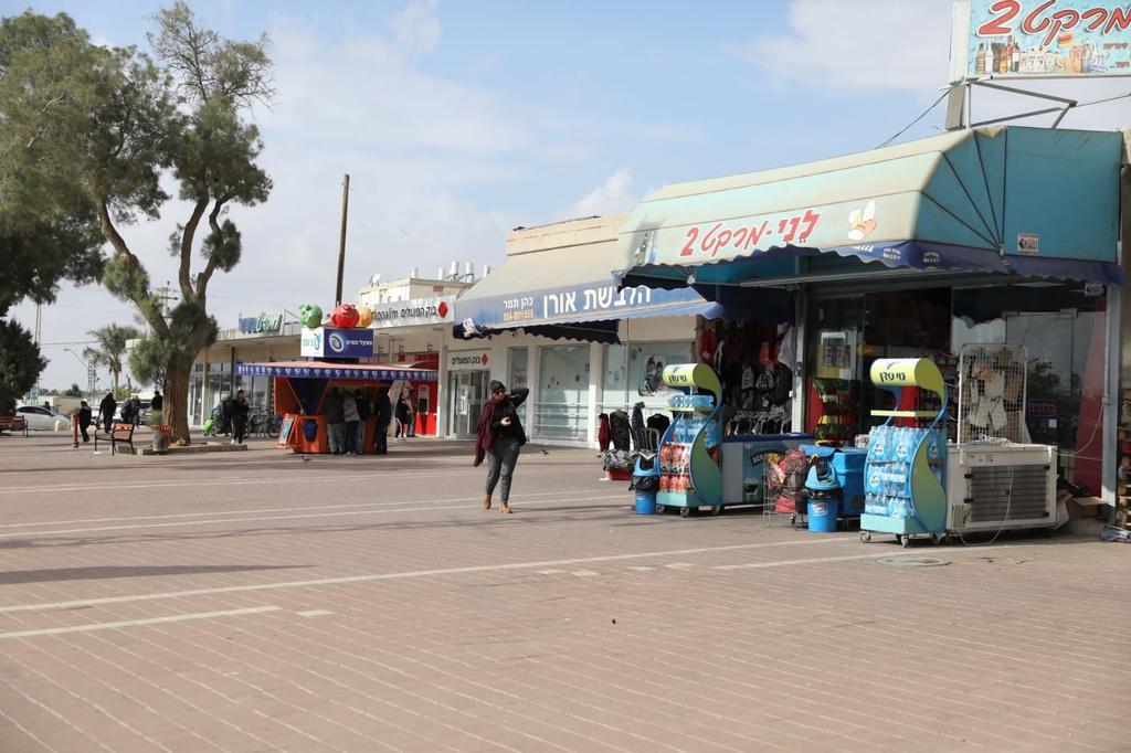 מרכז אורן. צילום באדיבות עיריית באר שבע