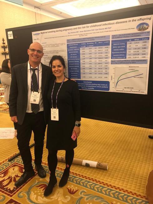 ד״ר תמר וינשטוק ופרופ׳ אייל שיינר.  צילום: דוברות סורוקה