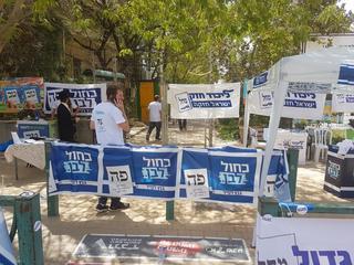 שלטי בחירות מחוץ לבית הספר בארי בבאר שבע. צילום: יעקב לוי
