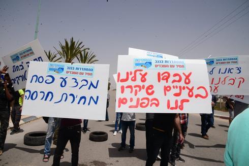 הפגנת עובדי 'חרסה'. צילום: הרצל יוסף
