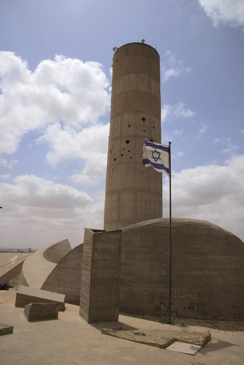 אנדרטת הנגב. צילום: הרצל יוסף