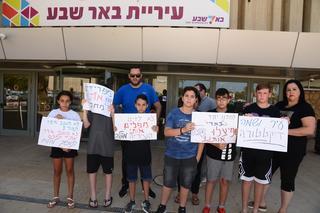 הפגנת הילדים והוריהם מול העירייה | צילום: הרצל יוסף