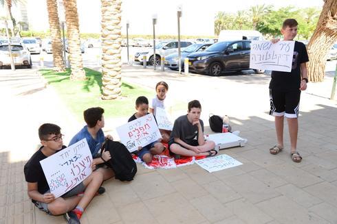 הילדים המפגינים | צילום: הרצל יוסף