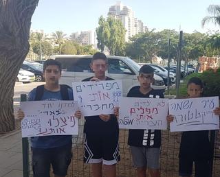 מחאת התלמידים השבוע. צילום: פרטי
