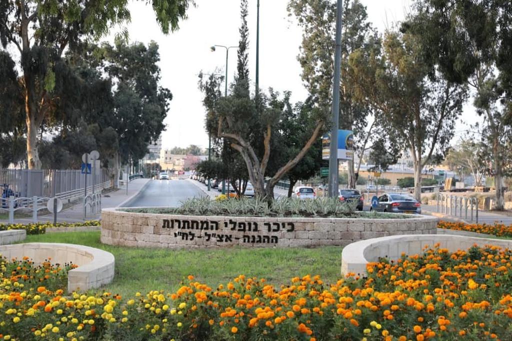 הכיכר החדשה בבאר שבע | צילום: דוברות העירייה