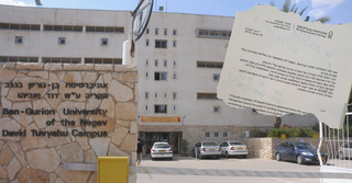 אוניברסיטת בן גוריון. מימין: אחד המכתבים שנתלה בקמפוס | צילום: הרצל יוסף