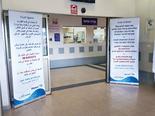 הכניסה לחדר המיון. שלטים המנחים את החולים | צילום: דוברות 'סורוקה'